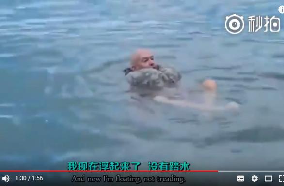 美国老兵教你溺水快速自救 太实用了!(视频)