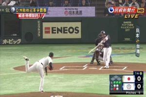亚洲职棒冠军赛 台湾队vs.日本队(直播回放网址)