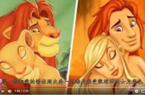 卡通角色變成人類的樣子 連性格都表現一樣 你見過嗎(視頻)