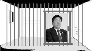 中宣部副部長魯煒落馬 「網絡沙皇」曾令習近平震怒