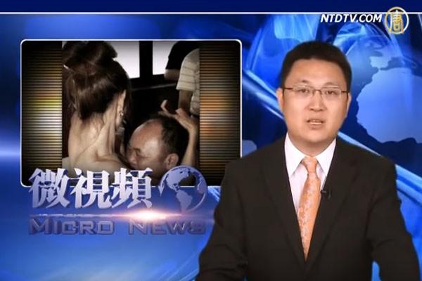 魯煒醜聞再聚焦 和劉雲山同享「人奶宴」