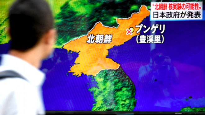 朝鲜将进行第7次核试 中美底线受严峻考验