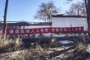 丑闻占据世界舆论头条 西媒:辱华排华在北京