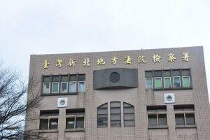 萬華員警涉包庇賭場 檢調擴大搜索約談5警