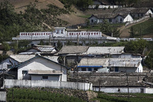 金正恩當局製毒賺外匯 害朝鮮人和中國人