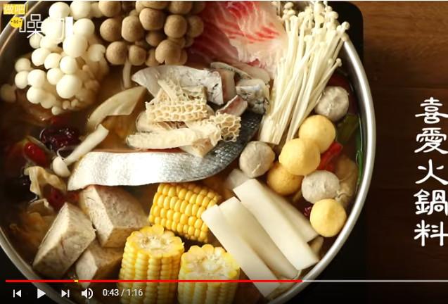 蒙古麻辣火鍋1分鐘學會 冬天養生不可錯過(視頻)