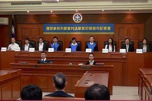 """人人当""""法官"""" 台湾年满23岁国民有资格参与抽选"""