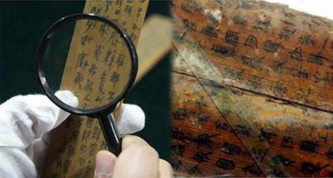 二千年竹簡揭示秦始皇「求仙藥」密令