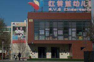 美國律所起訴紅黃藍  網友:北京警方提供鐵證