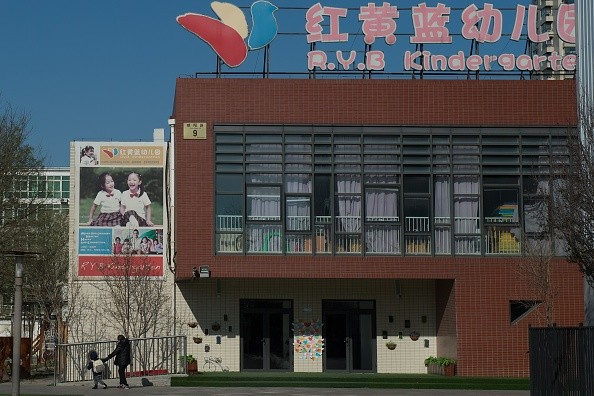 美国律所起诉红黄蓝  网友:北京警方提供铁证