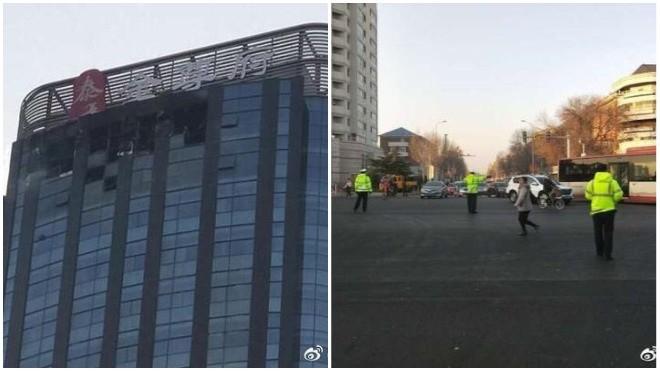 天津城市大廈重大火災 增至10人死亡