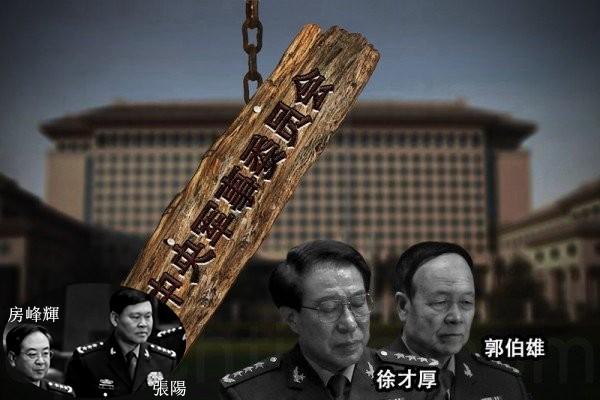 張陽之死震動輿論 中共軍隊幾多「拍案驚奇」?