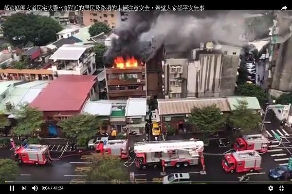 台北艋舺大道民宅火警 4人嗆傷送醫