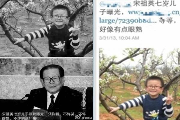 江澤民私生子身世揭秘:江傳康和「宋江」