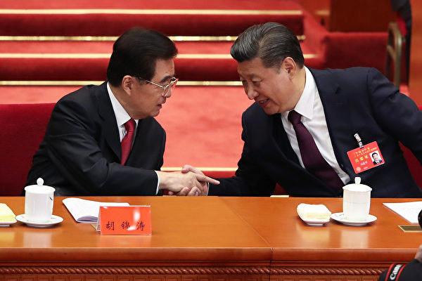 台媒:習近平「謝謝」胡錦濤破驚天陰謀
