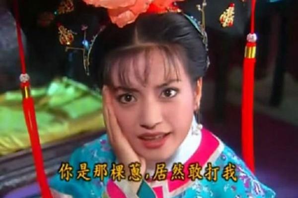 """赵薇称如果真像小燕子""""早死800回了"""""""