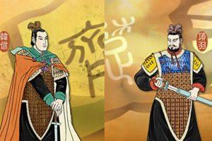 中國一代戰神與一世霸王 演繹恢弘歷史大戲