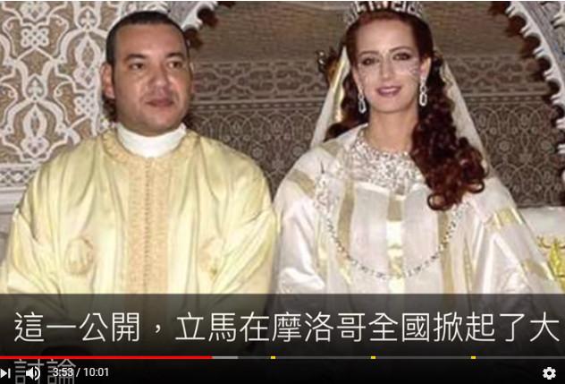 """这位国王为了娶她 不惜废掉""""一夫多妻""""制 全国轰动(视频)"""