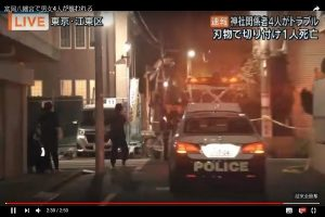 东京知名神社凶杀案 弟杀姊再自残酿3死1重伤