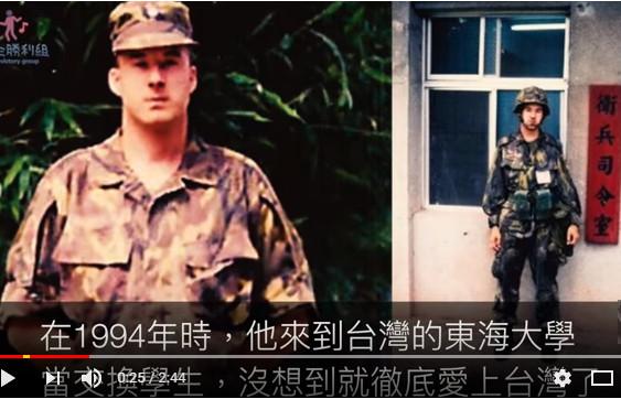 他做为交换生从美国来到台湾 没想到就彻底爱上台湾 他决定要移民(视频)
