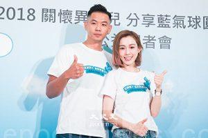 余文乐宣布喜讯 范范祝福黑人吃醋