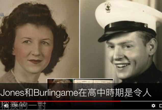 90岁老妇在博物馆发现70年前初恋男友的军中日记 马上要求看内容(视频)