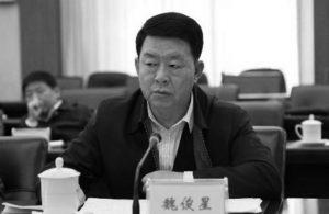 鐵嶺貪官再曝買官醜聞 與趙本山關係密切
