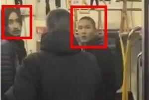中國人日本被打腦震盪逆轉  警視廳:嫌犯非日本人