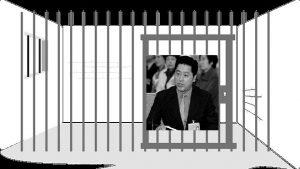赵乐际又打一虎 河北前副省长张杰辉落马