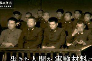 南京大屠殺80週年 日媒首曝731部隊認罪錄音(視頻)
