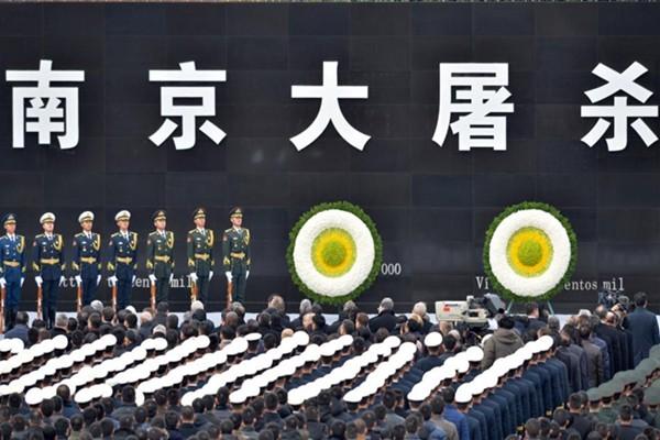 习近平南京公祭罕见未发言 日媒:习用特异方式发出信号