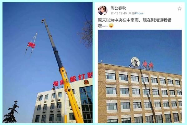 北京拆牌这张图最火  网友:党被吊打才有天际线