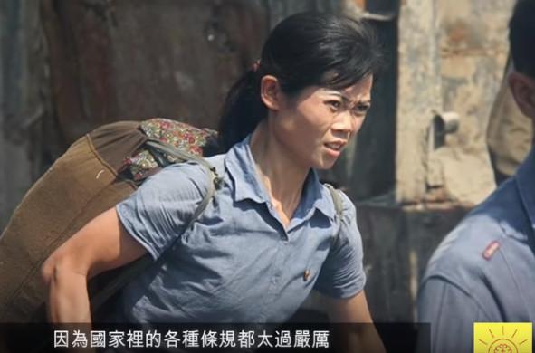 朝鮮女性被強迫遵守的秘密 網友:地獄式國家(視頻)