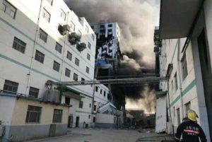 """山东化工厂爆炸如遭""""空袭""""已致7死4伤(视频)"""