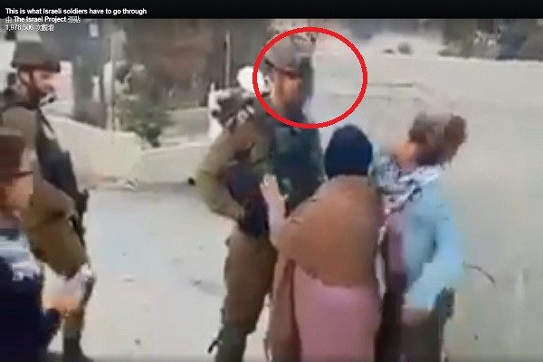 巴勒斯坦少女甩巴掌 以色列士兵木然回应(视频)