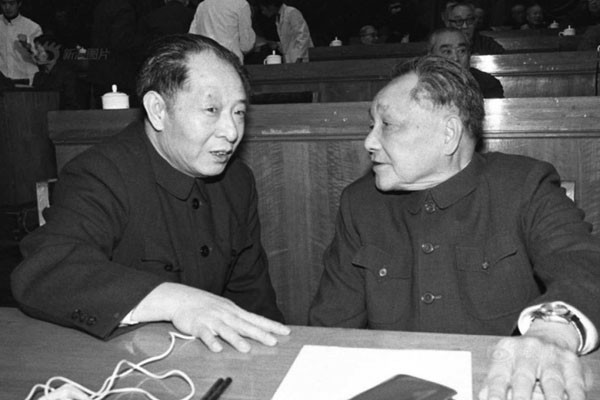 日本解密文件:胡耀邦下台前谋划清退元老