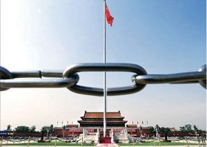 夏小強:2018年中國政局的三個主軸