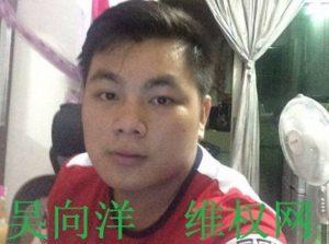 广西网路工程师因提供翻墙VPN服务获刑5年半