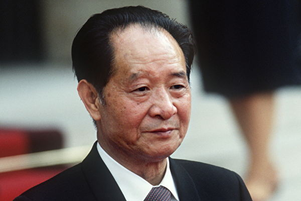 胡耀邦遭罢黜  只因对邓小平说两个字
