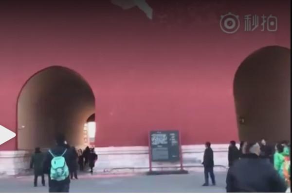 大凶之兆? 北京故宮牆皮脫落引熱議