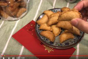 傳統賀年食品 花生油角(視頻)