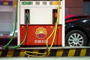 北京称对朝成品油全断 知情人:仍有旧管输油