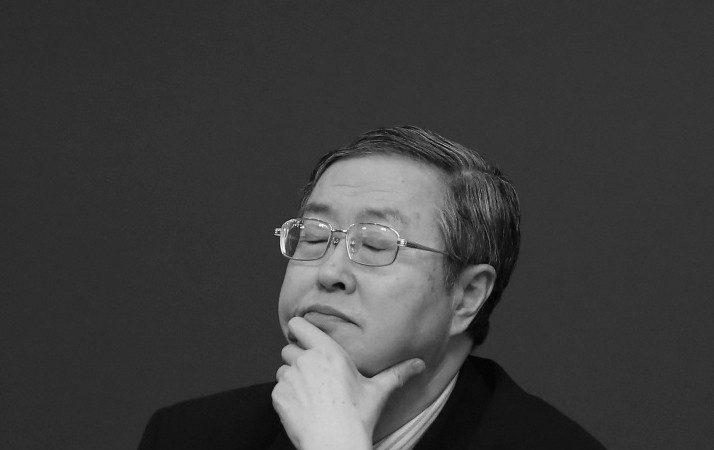 周小川助理突被免职 央行行长人选浮出台面