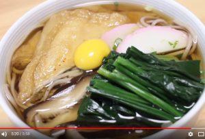 日本太太教大家 日式跨年蕎麥麵(視頻)