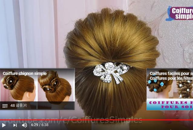 這種盤髮簡單易學 盡顯女士優雅大方(視頻)