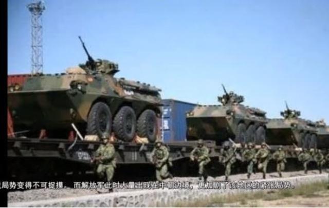 兩韓重啟通話之際 中共軍隊集結中朝邊境