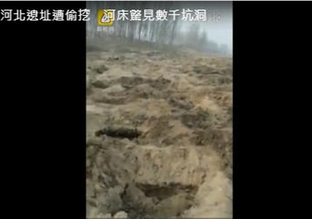疯狂挖宝 中国京杭大运河沧州段河床千疮百孔