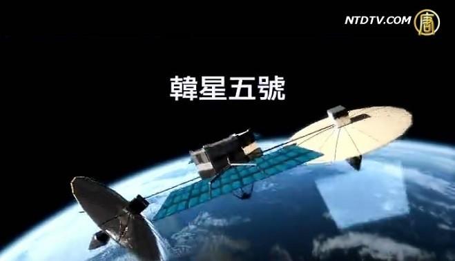 关于韩星五号更换卫星的通知