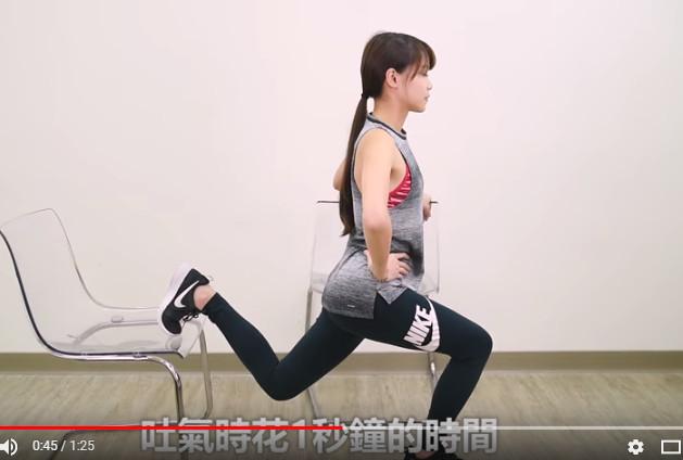單腳鍛煉這樣做 3天腰臀圍瞬減(視頻)