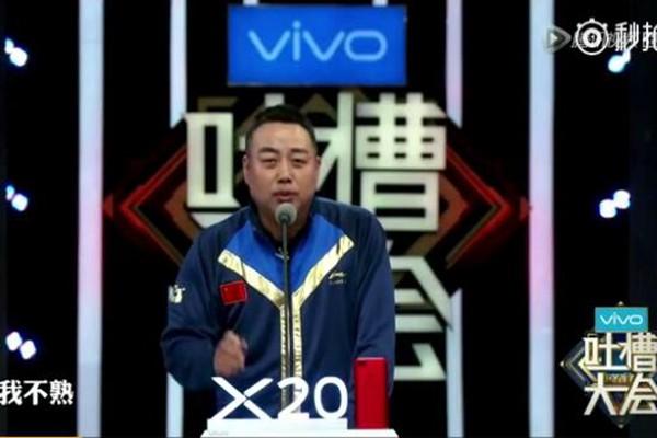 劉國樑上節目被吐槽:自己都不知道為啥換工作